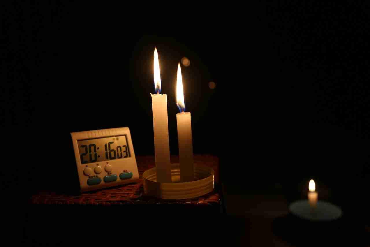 Stromausfall melden